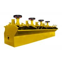 Quality Energy Conservation And Efficient SF Flotation Machine , Self Aspirating Flotation Machine for sale