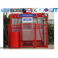 China hot sale 2t SC200/200 construction elevator type for sale on sale