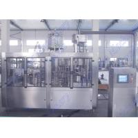 Quality Automatic Operated Liquid Filling Machine / Water Bottling Plant Machine for sale