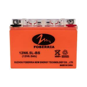 Quality Orange Maintenance Free Motorcycle Lead Acid Battery 12v 6.5 Ah 10hr 0.9A 1.9kg for sale