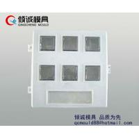 Quality SMC Meter box mould for sale