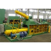 Quality Electrical Motor Horizontal Hydraulic Scrap Baling Press 0.8 - 1.8 tons / hr Y81Q - 80 for sale
