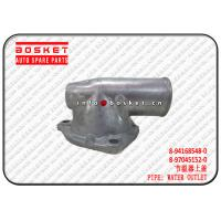 Buy cheap ISUZU NPR  Parts 4BC2 Water Outlet Pipe  8-94168548-0 8-97045152-0 8941685480 8970451520 from wholesalers