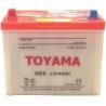 Buy cheap Car Battery - 12V50AH from wholesalers
