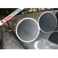 Buy ASTM A213 T23 Seamless alloy tube at wholesale prices