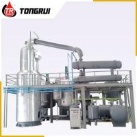 Quality Mini Portable Oil Refinery Vacuum Decompression/Used Oil Distillation/Used Oil Recycling Black Waste Oil Cleaning machin for sale