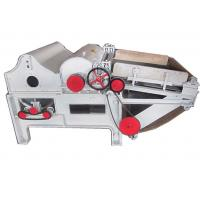 Buy cheap Non-woven felt equipment from wholesalers