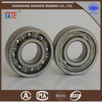 China Single row XKTE brand deep groove ball bearing 6204TN for mining machine from china distributor on sale
