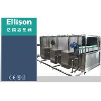 Quality CE Bottled Water Production Line Warming / Cooling Tunnel / Pasteurizer Channel for sale