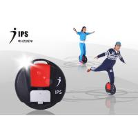 Quality New model Solowheel IPS Self-balancing Electric Unicycle for sale
