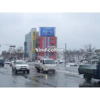 Quality pH22 Outdoor LED Display for sale