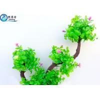 Buy Two Branch Plastic Tree Artificial Aquarium Plants With Small Flowers For at wholesale prices