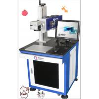 Quality Co2 Laser Engraving Machine/ Co2 laser cutting machine use for all non-metal material, wood, paper, acrylic. for sale