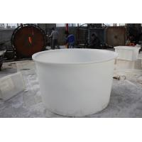 China XL-M800L China manufacturer plastic fish pond for wholesales on sale