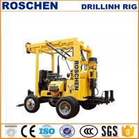China Bore Hole Drilling For 200mm To 300mm Holes Portable Hydraulic Water Well Drilling Rig on sale
