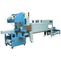 Quality High quality!!!Packing machine manufacturer in China for sale