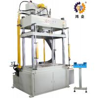 Quality 380V 50Hz 400T Hydraulic Press Machine With 4 Column 3 Plate Structure for sale