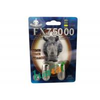 Quality FX75000 Natural Male Enhancement Pills , 3D Sex Men Pills Increasing Sexual Desire for sale