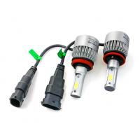 Quality 6500K 36w 3800lm Auto Car S2 H7 LED headlight Single Beam Sliver Color for sale
