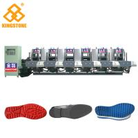 Quality Leather Shoe Sole Making Machine, Rubber Shoe InsolesVertical Injection Machine for sale