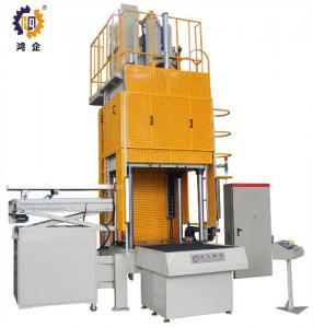 Quality 220V / 380V Servo Hydraulic Press Trimming Machine For Casting Parts Edge 63T for sale