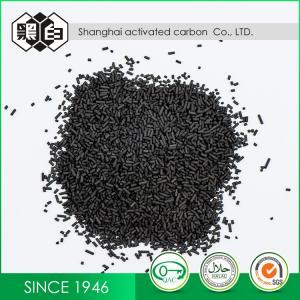 Quality CAS 64365-11-3 1.5mm Graunlar Activated Carbon Black for sale