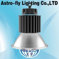 Buy cheap New  Cheap100W 150W 200W MeanWell HBG  LED High bay Light from wholesalers