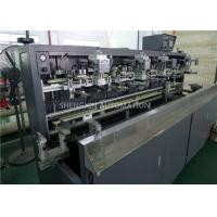 China Mug Screening Printing Machine , 2.2KW 220V Automatic Screen Printer on sale