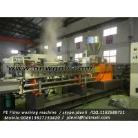 Buy cheap pet bottle granulating machine,pet flakes granulator,bottle flakes pelletizing machine from wholesalers
