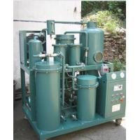 Quality Biodiesel oil pre-treatment machine,edible oil purifier,oil filtration,oil recycling machine for sale