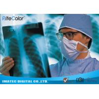 Quality Radiology Blue Inkjet Medical X - ray Film Waterproof Inkjet Printing Film for sale