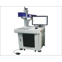 Quality CO2 Laser Marking Machine / carving machine Laser Cutting Machines for marking / carving for sale