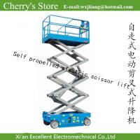 China Self propelled electric scissor lift/elevator parts  stationary scissor lift on sale