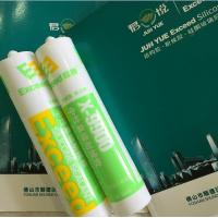 Quality Fast Curing Neutral Silicone Sealant Weathering Resistance For Enginnering for sale