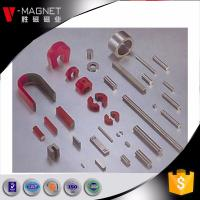 Different styles Alnico u shaped magnets for sale