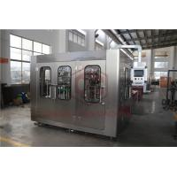 Quality Fast Jeera Automatic Bottling Plant / Soda Bottle Filling Machine For Big Capacity for sale