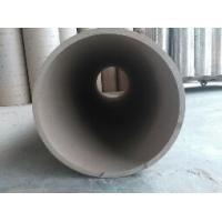 Quality Industrial Big Paper Core Tube Inner Size 200 Mm - 540 Mm Brown Color for sale