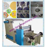Quality Auto counting / alarm Aluminum foil Automatic Die Cutting Machine for container lids for sale