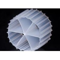 Quality 16*10mm Size MBBR Filter Media With Virgin HDPE Material And Rapid Carrier Biofilm Formation for sale