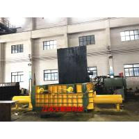 Buy cheap Hydraulic Drive Cuboid Block Y81 - 250 Baling Press With Manual Valve Control from wholesalers