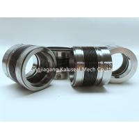 Buy cheap KL-680 metal bellow seal,equivalent to John Crane 680 from wholesalers