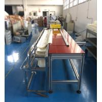 Buy cheap Bus bar polyster film forming machine, mylar forming machine, Busbar mylar wrapping machine from wholesalers