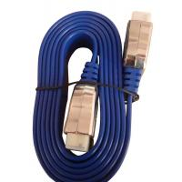 Buy cheap Flat Scart HDMI Cable from wholesalers