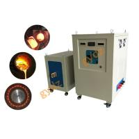 China 100KW High Frequency Induction Heating Equipment  For Metal Heat on sale