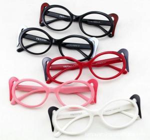Quality Frame glasses for sale