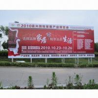 Quality Advertising Frontlit/Backlit Flex Banner, Ideal for Indoor and Outdoor Usage for sale