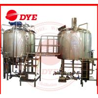 Quality Professional home industrial beer brewing equipment kettle for sale