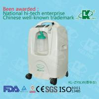 Quality Oxygen Concentrator  KL-ZY5LW for sale