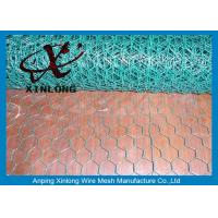 Buy cheap Silver / Green Galvanised Chicken Wire For Farm Normal / Reverse Twist Style from wholesalers