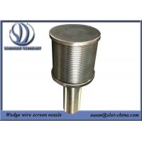 Buy cheap Long Life BSP End Fitting Wedge Wire Screen Filter Nozzle No Risk from wholesalers